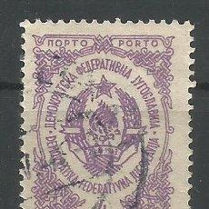 Sellos: YUGOSLAVIA - SELLO DE 1943 - USADO PERO BUEN ESTADO. Lote 178901082