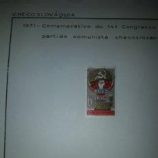 Sellos: SELLO CHECOSLOVAQUIA STAMP TIMBRE LOTE. Lote 179051387