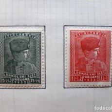 Sellos: 1933 YUGOSLAVIA HOJA DE ALBUM CON 2 SELLOS. Lote 179345325