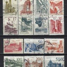 Timbres: YUGOSLAVIA 1958 - SERIE BÁSICA, TECNOLOGÍA Y ARQUITECTURA, S.COMPLETA - SELLOS USADOS. Lote 181616322
