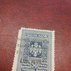 Sellos: OCUPACION ITALIANA DE YUGOSLAVIA FUIME SEGUNDA GUERRA MUNDIAL WWII FIUMANO KUPA. . Lote 181981848