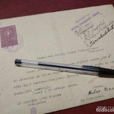Sellos: ALEMANIA OCUPACION DE YUGOSLAVIA 1942, RARO DOCUMENTO SEGUNDA GUERRA MUNDIAL WWII. Lote 181982140
