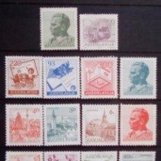 Sellos: YUGOSLAVIA LOTE DE SELLOS NUEVOS. Lote 182484395