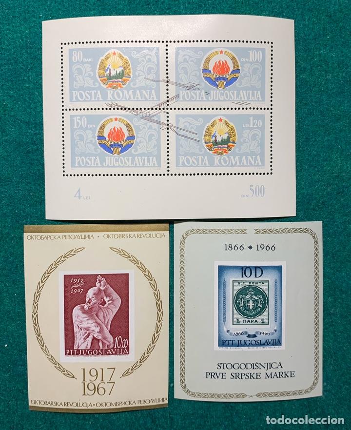 3 HOJAS ANTIGUA YUGOSLAVIA AÑOS 60 (Sellos - Extranjero - Europa - Yugoslavia)