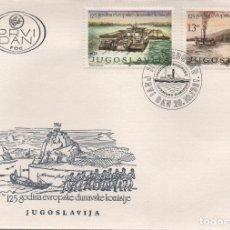 Sellos: SOBRE ILUSTRADO CON SERIE COMPLETA DE YUGOESLAVIA.. Lote 182812188