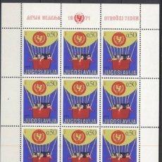 Sellos: YUGOSLAVIA 1971 SCOTT 1324 SELLO ** HB UNICEF NIÑOS EN GLOBO Y ANAGRAMA YUGOSLAVIA STAMPS TIMBRE YOU. Lote 183015675