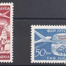 Sellos: YUGOSLAVIA, AÉREO. MH *YV 45/46. 1951. SERIE COMPLETA. MAGNIFICA. YVERT 2013: 106 EUROS. REF: 43055. Lote 183124317