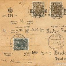 Sellos: YUGOSLAVIA. SOBRE YV 171(2), 173. 1927. 50 P SEPIA, DOS SELLOS Y 2 D GRIS NEGRO. VALOR DECLARADO DE. Lote 183132422