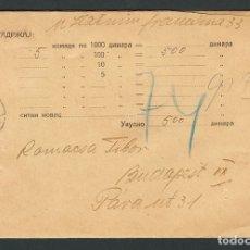 Sellos: YUGOSLAVIA. SOBRE YV 152, 159, 162. 1925. 8 D VIOLETA, 50 P SEPIA Y 3 D ULTRAMAR (FRANQUEADOS AL DO. Lote 183133050