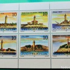 Sellos: YUGOSLAVIA DOS. HOJAS CON 12 SELLOS- SERIE COMPLETA FAROS-1991--IVERT 2354/2365. Lote 183832993
