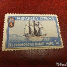 Sellos: VIÑETA DE YUGOSLAVIA 1939 SEGUNDA GUERRA MUNDIAL WWII.. Lote 184553915