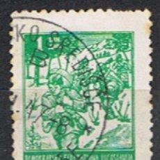 Timbres: YUGOSLAVIA // YVERT 592 // 1952-53 ... USADO. Lote 189690676