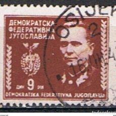 Sellos: YUGOSLAVIA // YVERT 413 // 1945 ... USADO. Lote 189690740