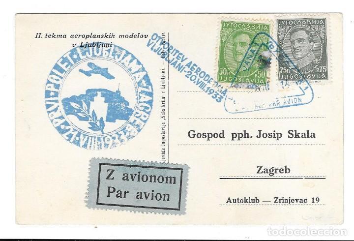 PRIMER VUELO 1933 DE LUBIANA A ZAGREB TARJETA ILUSTRADA (Sellos - Extranjero - Europa - Yugoslavia)