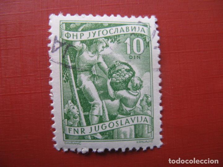 YUGOSLAVIA 1952, OFICIOS, YVERT 591 (Sellos - Extranjero - Europa - Yugoslavia)