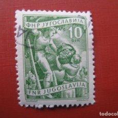 Sellos: YUGOSLAVIA 1952, OFICIOS, YVERT 591. Lote 191591116