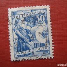 Sellos: YUGOSLAVIA 1952, OFICIOS, YVERT 595. Lote 191591687