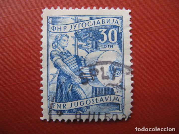 YUGOSLAVIA 1952, OFICIOS,YVERT 595 (Sellos - Extranjero - Europa - Yugoslavia)