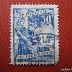 Sellos: YUGOSLAVIA 1952, OFICIOS,YVERT 595. Lote 191591845