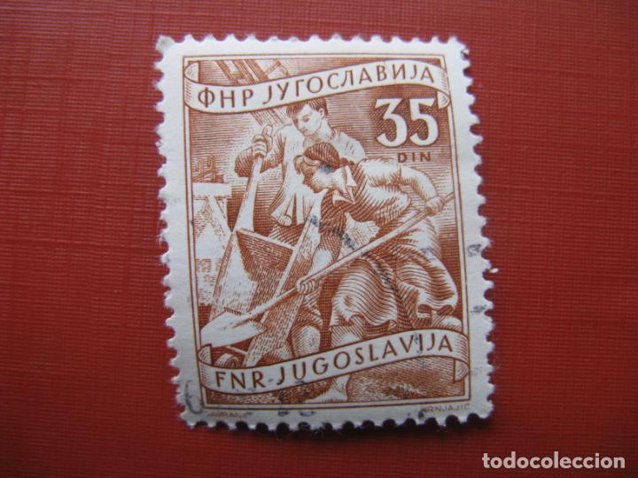 YUGOSLAVIA 1952, OFICIOS, YVERT 596 (Sellos - Extranjero - Europa - Yugoslavia)