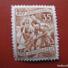 Sellos: YUGOSLAVIA 1952, OFICIOS, YVERT 596. Lote 191591988