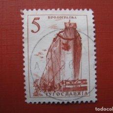 Sellos: YUGOSLAVIA 1958, YVERT 757 . Lote 191592311