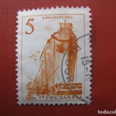 Sellos: YUGOSLAVIA 1961, YVERT 852. Lote 191592746