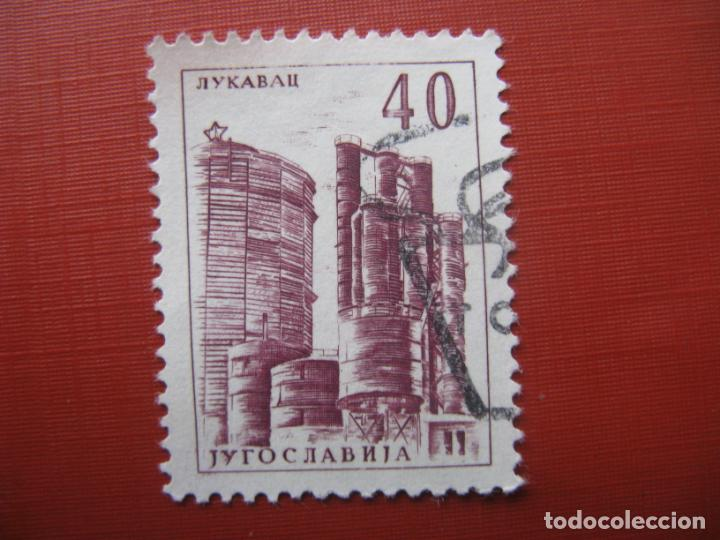 YUGOSLAVIA 1961, YVERT 859 (Sellos - Extranjero - Europa - Yugoslavia)
