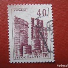 Sellos: YUGOSLAVIA 1961, YVERT 859. Lote 191592980
