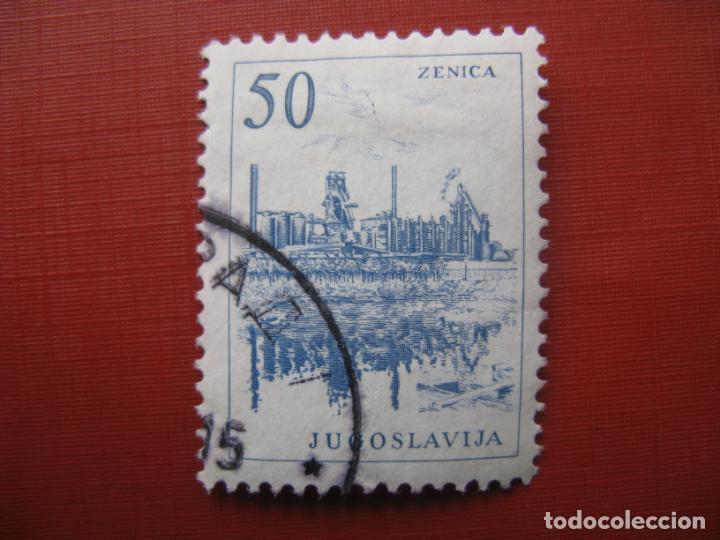 YUGOSLAVIA 1961, YVERT 860 (Sellos - Extranjero - Europa - Yugoslavia)