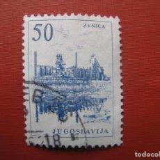 Sellos: YUGOSLAVIA 1961, YVERT 860. Lote 191593087