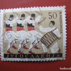 Sellos: YUGOSLAVIA 1961, FOLCLORE, YVERT 882. Lote 191630798