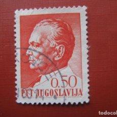 Sellos: YUGOSLAVIA 1968, MARISCAL TITO, YVERT 1153. Lote 191631707