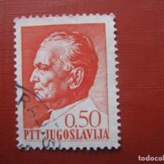 Sellos: YUGOSLAVIA 1968, MARISCAL TITO, YVERT 1153. Lote 191631943