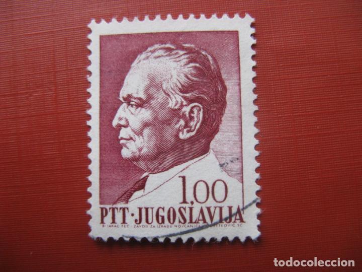 YUGOSLAVIA 1968, MARISCAL TITO, YVERT 1160 (Sellos - Extranjero - Europa - Yugoslavia)