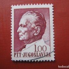 Sellos: YUGOSLAVIA 1968, MARISCAL TITO, YVERT 1160. Lote 191632198