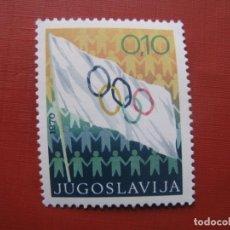 Sellos: YUGOSLAVIA 1970, BANDERA OLIMPICA, YVERT 1280. Lote 191632877