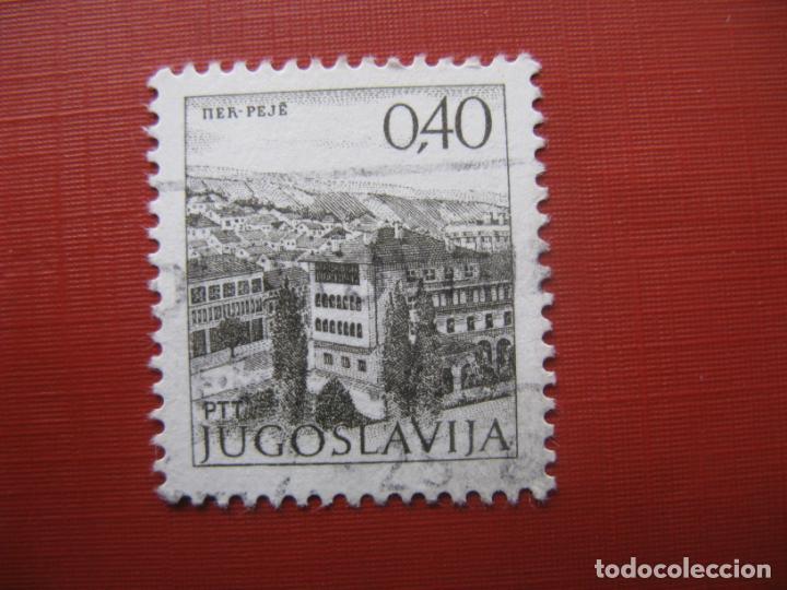 YUGOSLAVIA 1972, TURISMO, YVERT 1354 (Sellos - Extranjero - Europa - Yugoslavia)