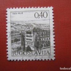 Sellos: YUGOSLAVIA 1972, TURISMO, YVERT 1354. Lote 191633065