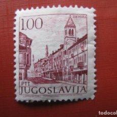 Sellos: YUGOSLAVIA 1971, TURISMO, YVERT 1316. Lote 191633813