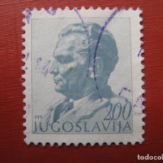 Sellos: YUGOSLAVIA 1974, MARISCAL TITO, YVERT 1434. Lote 191635003