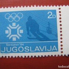 Sellos: YUGOSLAVIA 1984, JUEGOS OLIMPICOS DE SARAJEVO. Lote 191635215