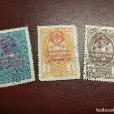 Sellos: YUGOSLAVIA TASAS 1944 SEGUNDA GUERRA MUNDIAL WWII.. Lote 192022126