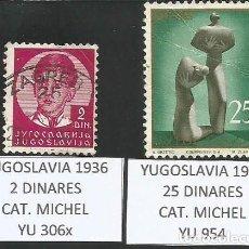 Sellos: YUGOSLAVIA VARIOS AÑOS - LOTE 2 SELLOS USADOS. Lote 193189837