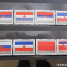 Sellos: YUGOSLAVIA 1980 8 V. NUEVO. Lote 193782541