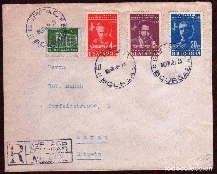 GIROEXLIBRIS.-CARTA CERTIFICADA CIRCULADA DESDE BURGAS (BULGARIA) A AARAU (SUIZA) (Sellos - Extranjero - Europa - Yugoslavia)