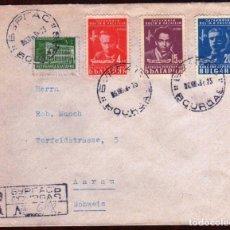 Sellos: GIROEXLIBRIS.-CARTA CERTIFICADA CIRCULADA DESDE BURGAS (BULGARIA) A AARAU (SUIZA). Lote 193906447