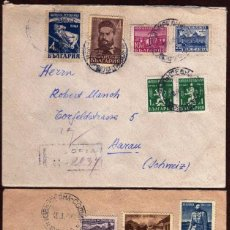 Sellos: GIROEXLIBRIS.- DOS CARTAS CERTIFICADAS CIRCULADAS DESDE SOFIA (BULGARIA) A AARAU (SUIZA). Lote 193906673