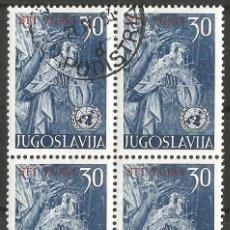 Sellos: YUGOSLAVIA - STT YUJNA, ESTÁ ESCRITO EN ROJO - BLOQUE DE 4 SELLOS CON GOMA . Lote 194000387