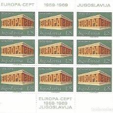 Sellos: YUGOSLAVIA 1969 CEPT SIN USAR. Lote 194105638